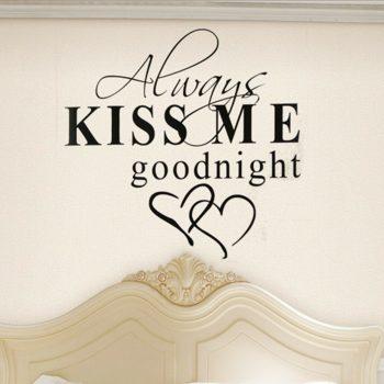 מדבקת לילה טוב